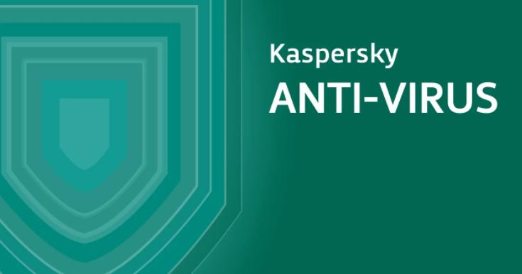 Kaspersky free antivirus download