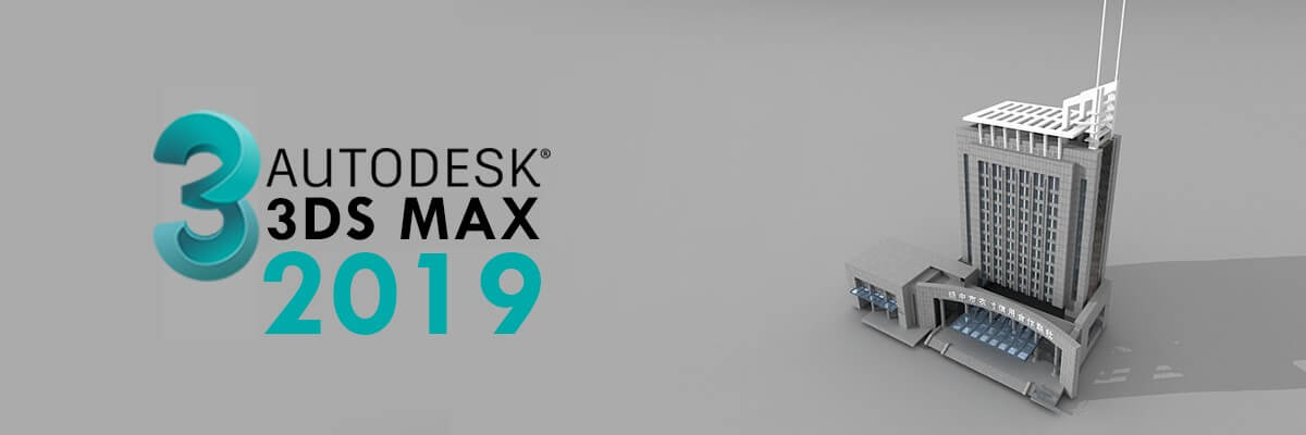 3ds max 2019 download