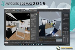 Autodesk 3DS Max 2019 Feature